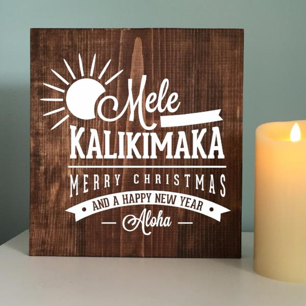 Mele Kalikimaka Hand Painted Wooden Sign