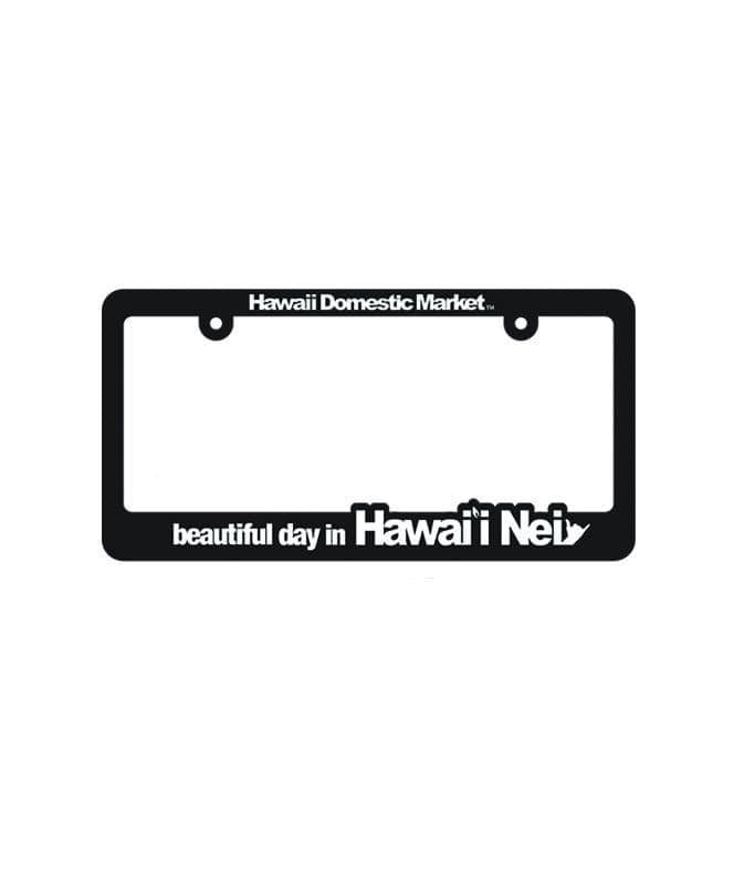 hawaii-domestic-market-home-goods-black-one-size-hawaii-domestic-market-license-plate-frame-hdm-beautiful-day-front