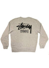 stussy-mens-sweatshirts-ash-heather-small-stussy-hawaii-crew-sweat-stussy-hawaii-back