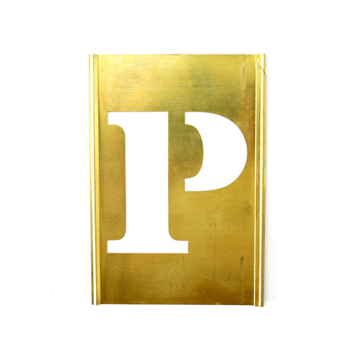 "Vintage Brass Stencil Letter ""P"" Reese's Interlocking Stencils, 2-1/2"" letter, 4-1/2"" tall (c.1950s) - thirdshift"