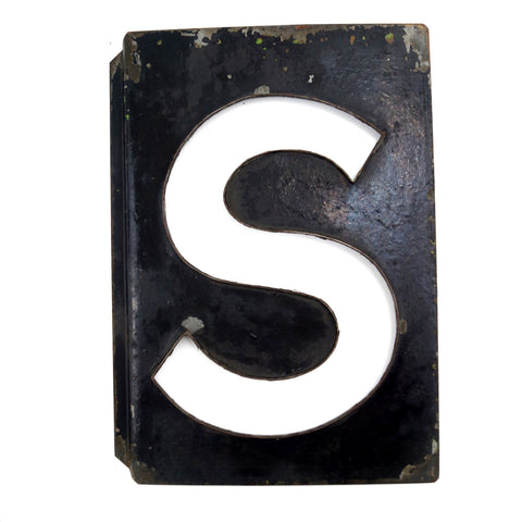 "Vintage Metal Letter ""S"" Moonglo Marquee Letter, 13"" tall (c.1900s) - ThirdShiftVintage.com"