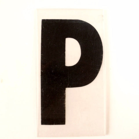"Vintage Industrial Marquee Sign Letter ""P"", Black on Clear Thick Acrylic, 7"" tall (c.1970s) - ThirdShiftVintage.com"