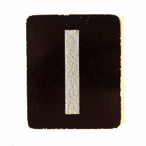 "Vintage Alphabet Letter ""I"" Card with Textured Surface in Black and White (c.1950s) - ThirdShiftVintage.com"