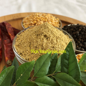 Curry Leaves Rice Mix Ready Mix- PickYourGrain