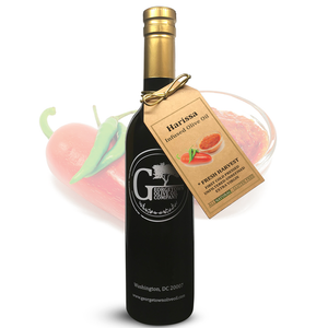 Harissa Olive Oil - Georgetown Olive Oil Co.