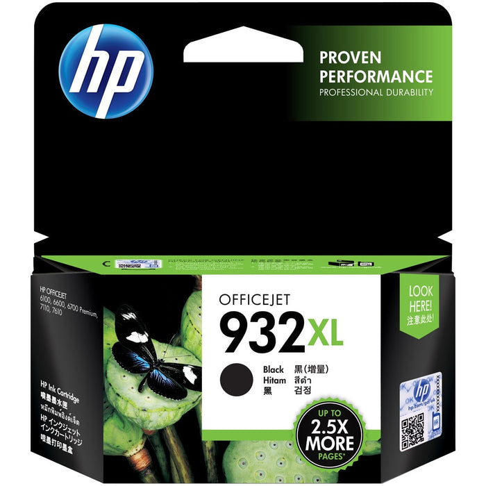 HP 932XL High Yield Black Original Ink Cartridge (CN053AE)