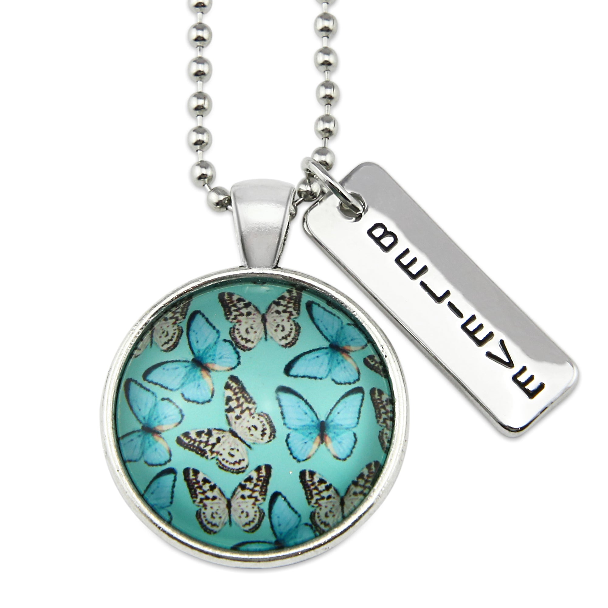 Heart & Soul Wings - Vintage Silver ' BELIEVE ' Necklace - Butterfly Flutter (11024)