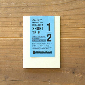 Refill Short Trip Passport Blue