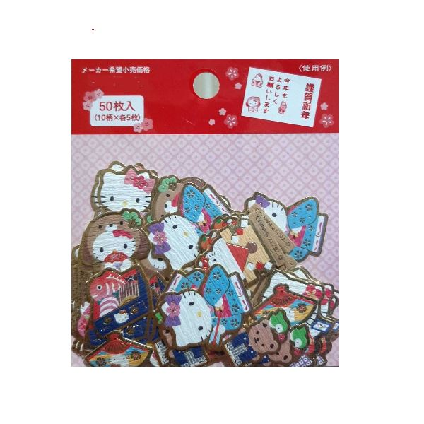 Sanrio Hello Kitty Flake Sticker