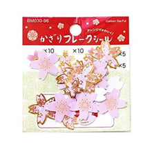 Gakken Staful Sakura Flake Sticker