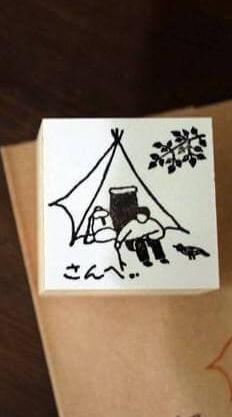 36 Sublo Rubber Stamp - Rakui Hana BOY