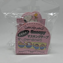 Sanrio Smiles Snoopy And Friends Masking Tape