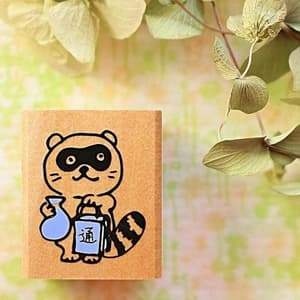 Raccoon Stamp - Kodomo No Kao - Tiny Stamp Series