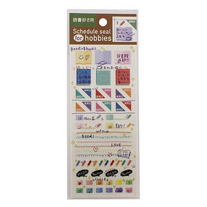 Sticker Schedule for Hobbies Yellow Reading Books