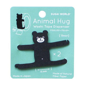 Sugai World Animal Hug Masking Tape Cutter Bear
