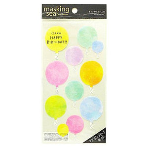 Sticker Masking Seal Balloon Yellow Character