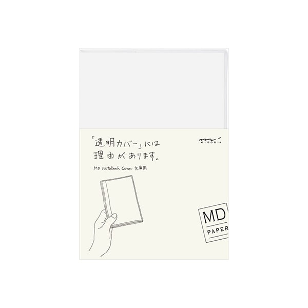 Midori Clear Cover For MD Notebook A6
