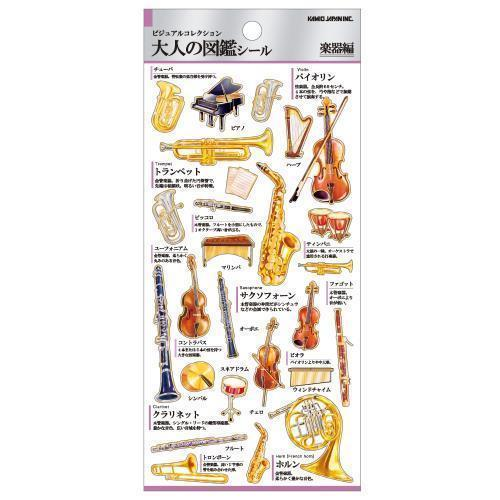Sticker Kamio Japan Seal Musical Instrument