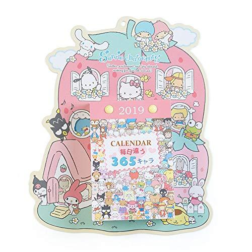Sanrio Characters Daily Necklace Wall Calendar 2019