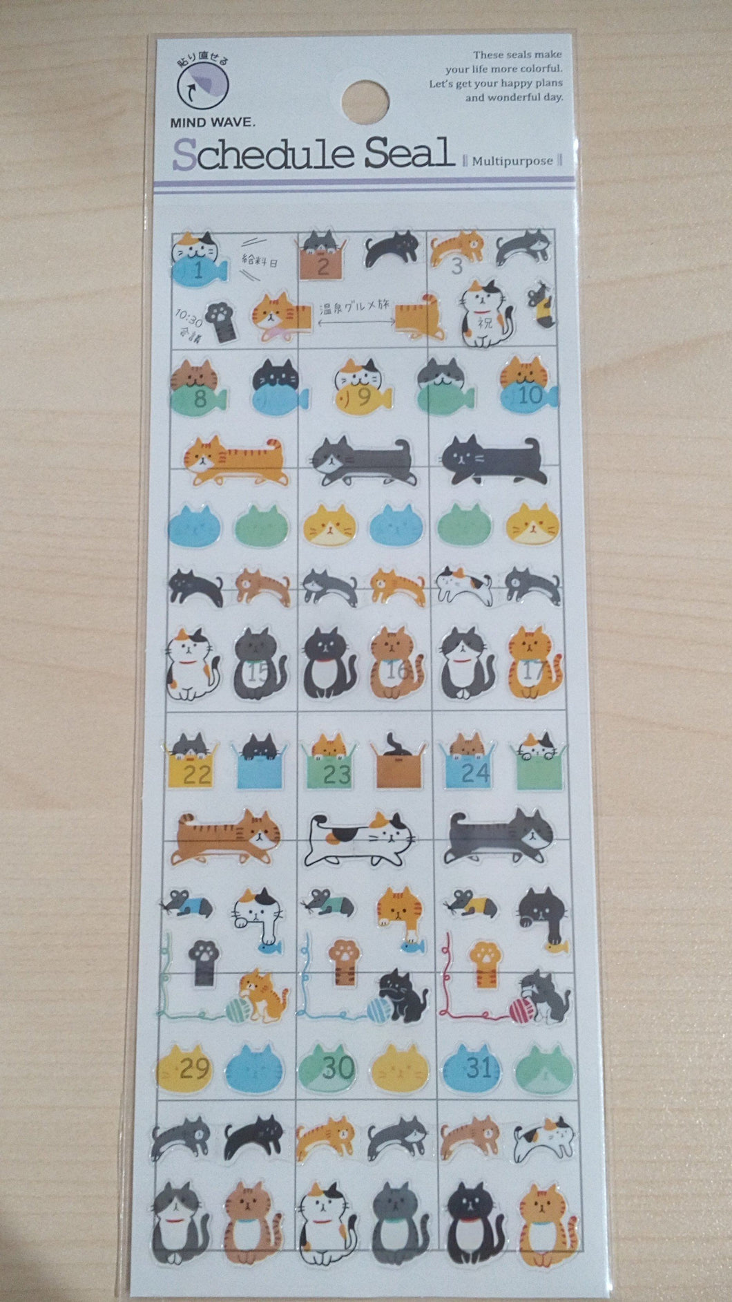Sticker Schedule Seal Cat With Fish - Multipurpose
