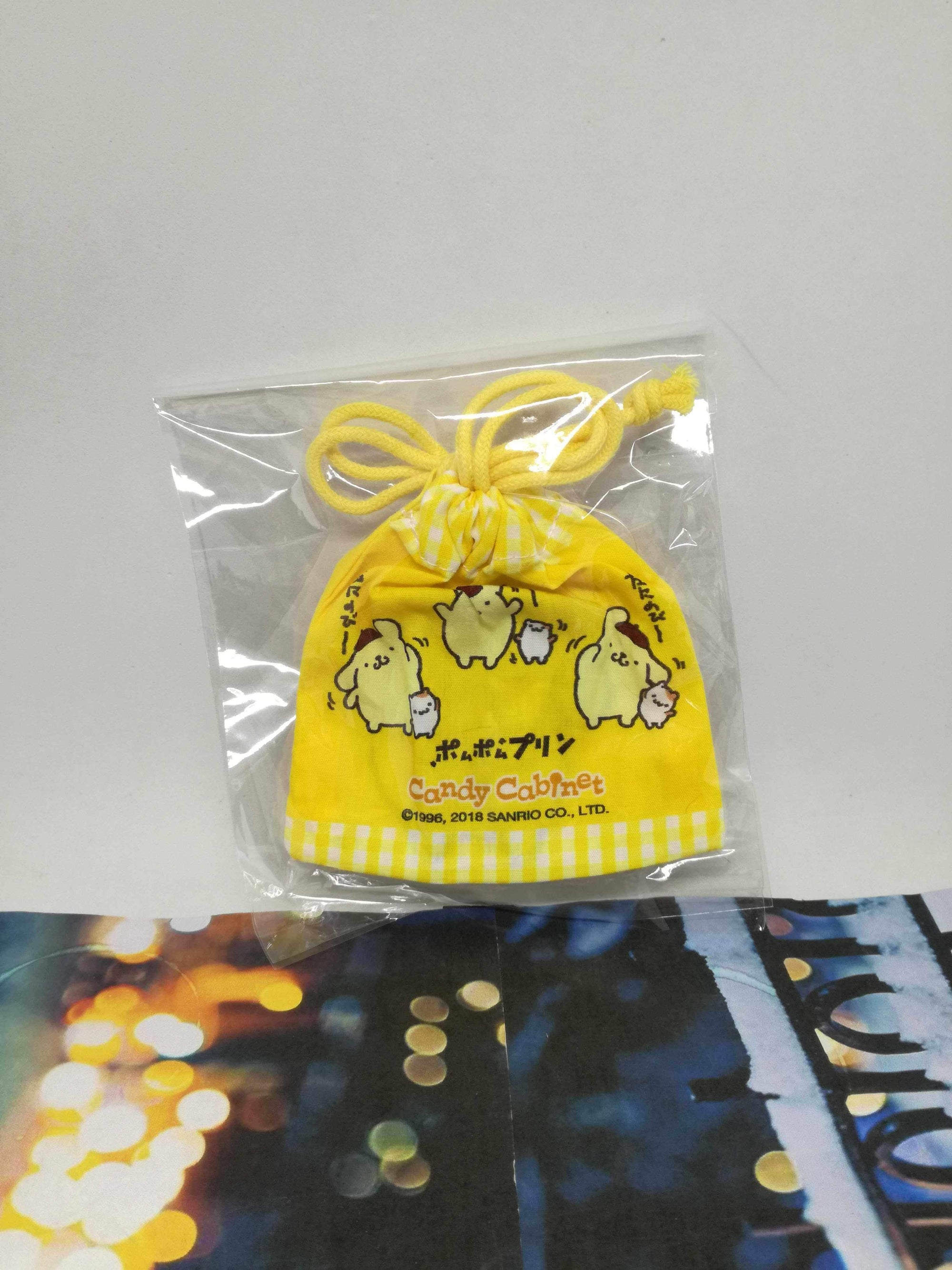 Pompompurin Candy Cabinet Pouch