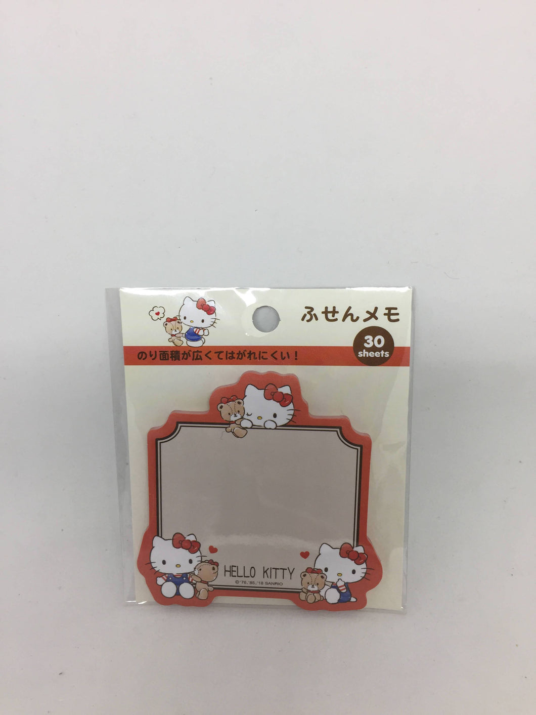 Sticky Note Hello Kitty And Little Bear - Sanrio