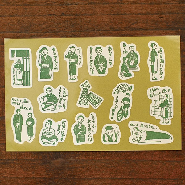 Classiky Nancy Seki's Apprentice Sticker Green