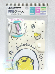Health Card Case Gudetama Egg