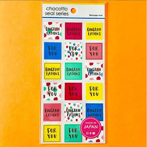 Sticker Chocotto Seal Series Quotes - Message Seal