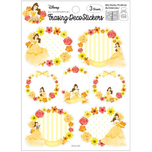 Disney Princess Belle Tracing Deco Stickers