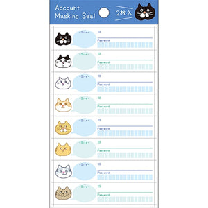 Pine Book Account Masking Seal Cat