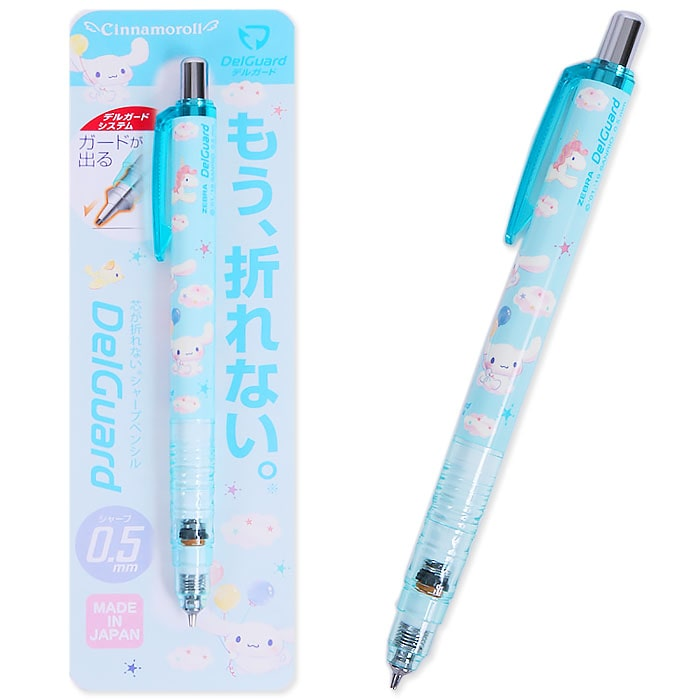 Delguard Mechanical Pencil 0.5mm Cinnamoroll