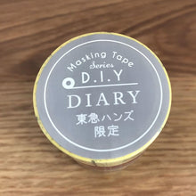 Masking Tape D.I.Y Series - Daily