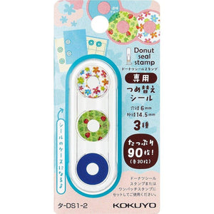 Kokuyo Seal One Patch Refill Flower