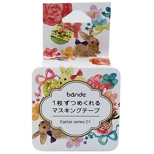 Bande Washi Roll Stickers Easter Series 01