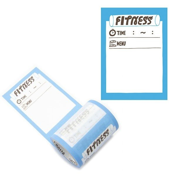 Maste Washi Masking Tape Fitness