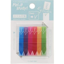 Slim Sticky Note Piri-it Study!