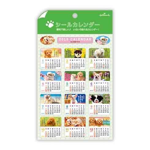 Japan Hall Mark Seal Kalender Dog 2019