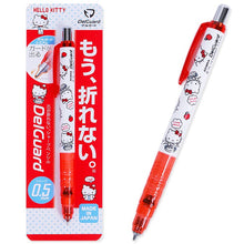 Delguard Mechanical Pencil 0.5mm Hello Kitty