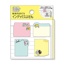 Plus Study Sticky Note
