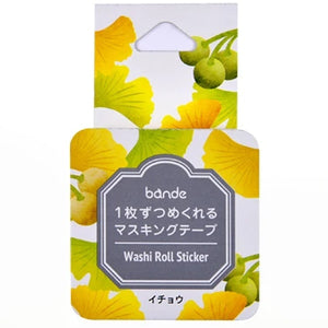 Bande Washi Roll Sticker Summer Leaves