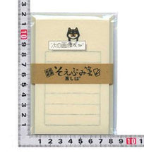 Mini Letter Set Paper Craft Black Dog