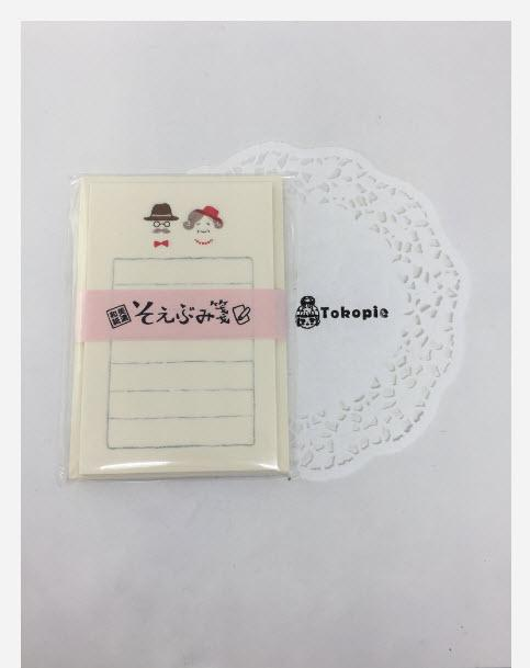 Mini Letter Set Paper Craft Couple