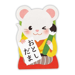 New Year Petit Pouch White Mouse
