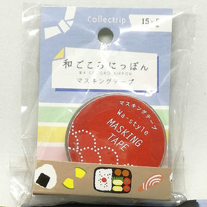 Collectrip Masking Tape Obento