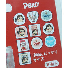 Flake Masking Sticker Peko Snacks