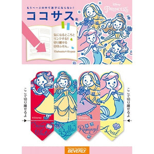 Beverly Disney Princess Cocosus Sticky Notes