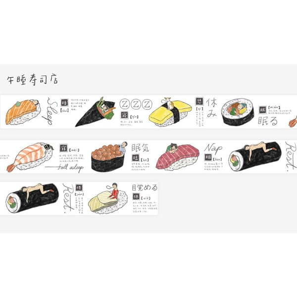 Little Thing Illustration Masking Tape - Nap Sushi Shop