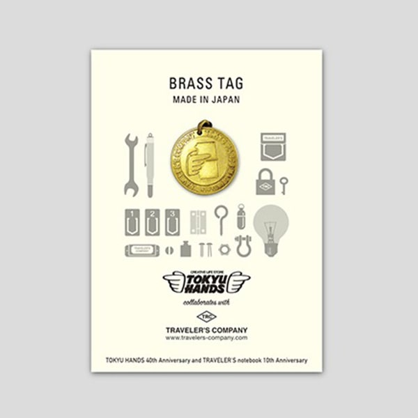 Traveler's Factory Tokyu Hands Limited Edition Brass Tag