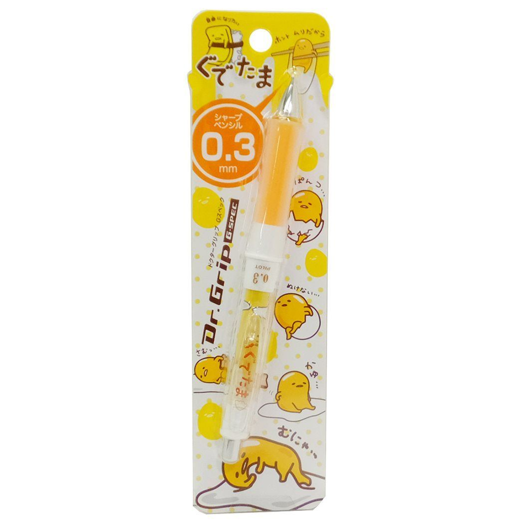 Dr. Grip Mechanical Pencil Gudetama 0.3 Mm